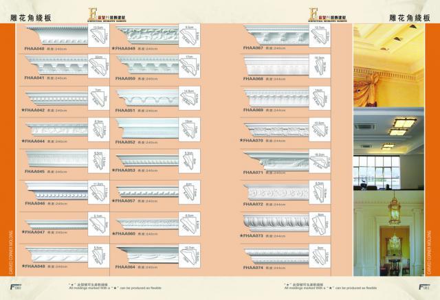 pu装饰线条 雕花角线 产品图片